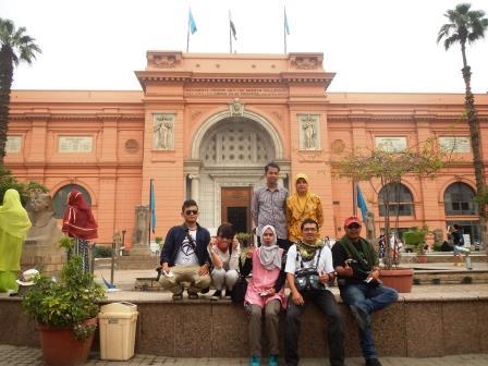 museum cairo