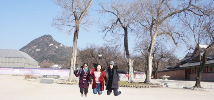 Album wisata Korea