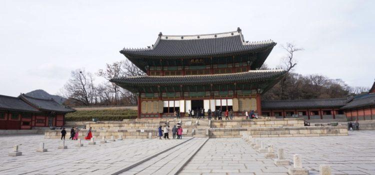 Paket Wisata Korea Selatan Paling Populer dan Menarik