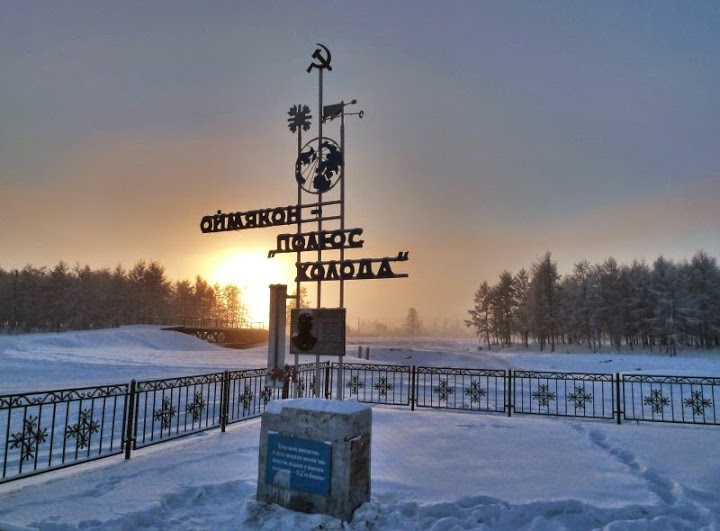 pole of cold monument oymyakon